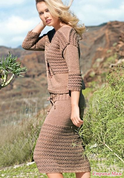 Оригинальный коричневый костюм - Вязание - Страна Мам