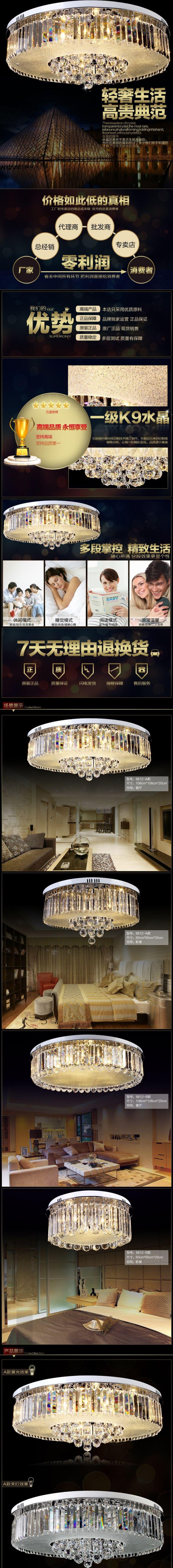 Современные кристалл лампы спальни лампа гостиной лампа кристалл круглый светодиодный кристалл потолочный светильник кристалл лампы освещения ресторана - Taobao