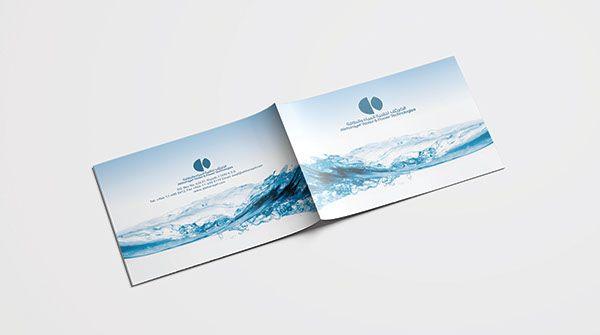 Alkhorayef Company Profile on Behance