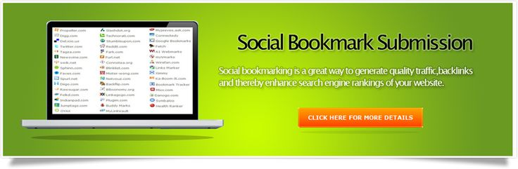 Cheapest Social Bookmarking Service Providers - Best Social Bookmarking Submission Solutions