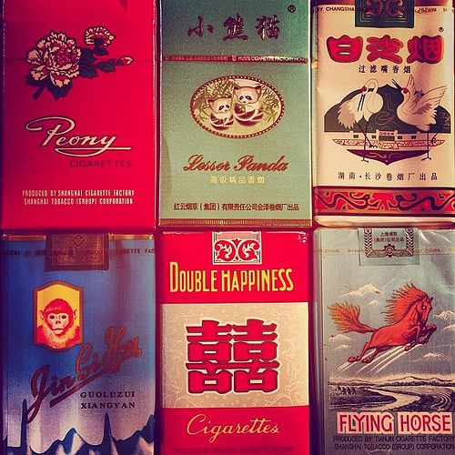 chinese cigarette pack - Google zoeken