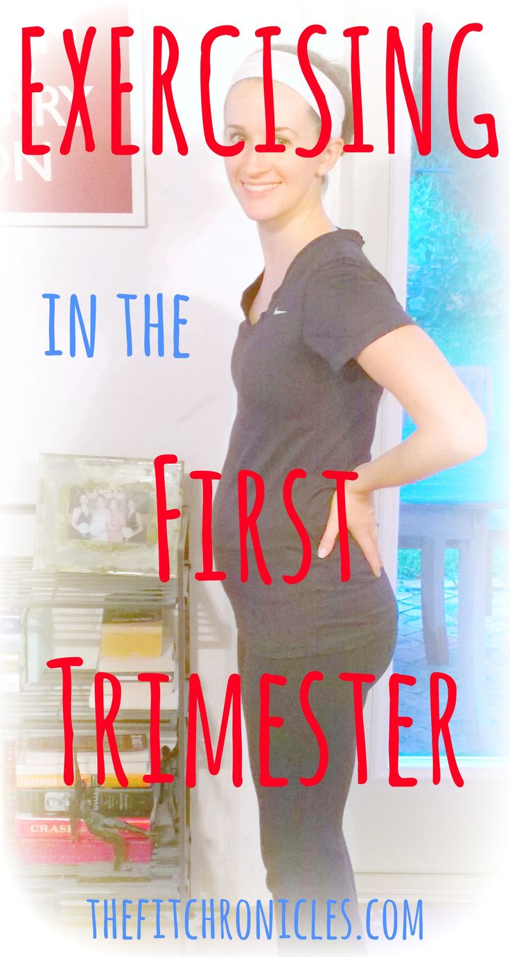 The #Pregnancy Chronicles – Exercising in the First Trimester   The Fit Chronicles http://thefitchronicles.com/2015/01/19/the-pregnancy-chronicles-exercising-in-the-first-trimester/ #workouts #prenatal