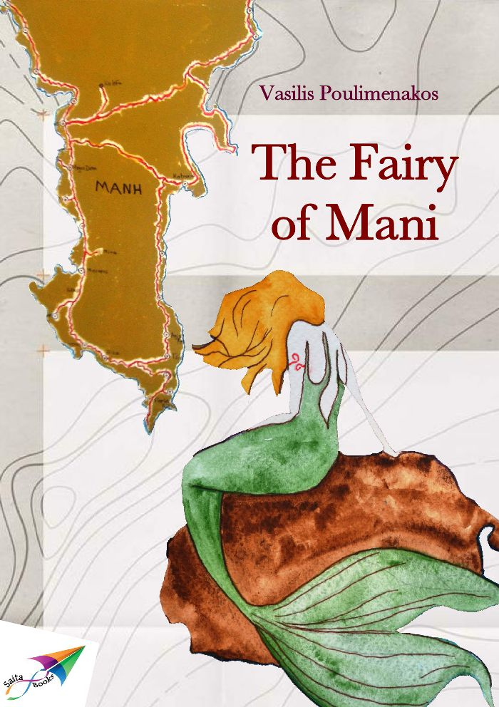 The Fairy of Mani, Vasilis Poulimenakos, Translation from Greek: Tanya Kritikou, Saita publications, August 2014, ISBN: 978-618-5040-87-1 Download it for free at: www.saitabooks.eu/2014/08/ebook.108.html