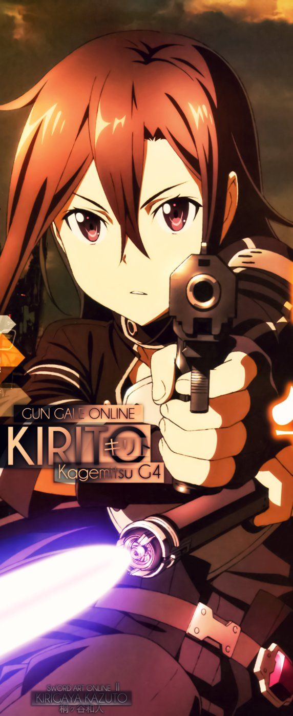 Sword Art Online - Kirito in GGO