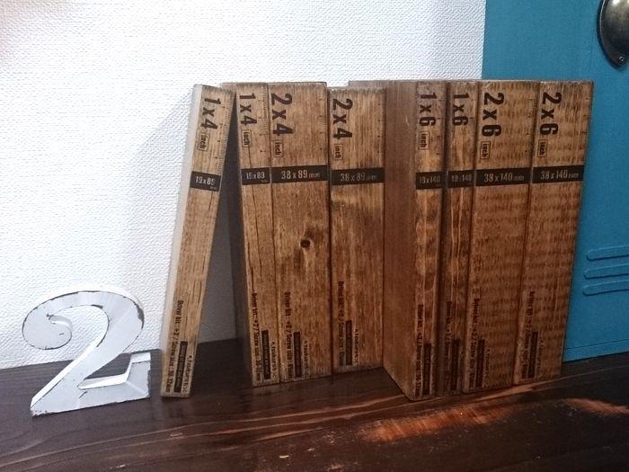 《大工道具DIY》転写シールで洋書風ツーバイ材サンプルを作ろう♪
