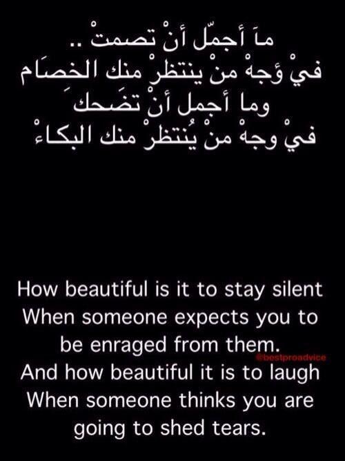 Beautiful Quotes In Arabic. QuotesGram