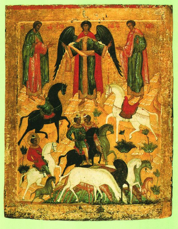 XV в.  Чудо о Флоре и Лавре