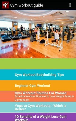 Gym Workout Guide : Gym workout programs can vary dramatically from bodybuilder to bodybuilder. One gym bodybuilding workout for one bodybuilding enthusiast can deliver outstanding results while another gym workout can be a disappointment for another bodybuilder. After thousands of bodybuilding fitness consulting sessions, and publishing a popular weight training guide, I constantly teach bodybuilders a results proven gym workout routine that builds muscle fast.<p>- Gym Workout Bodybuilding…
