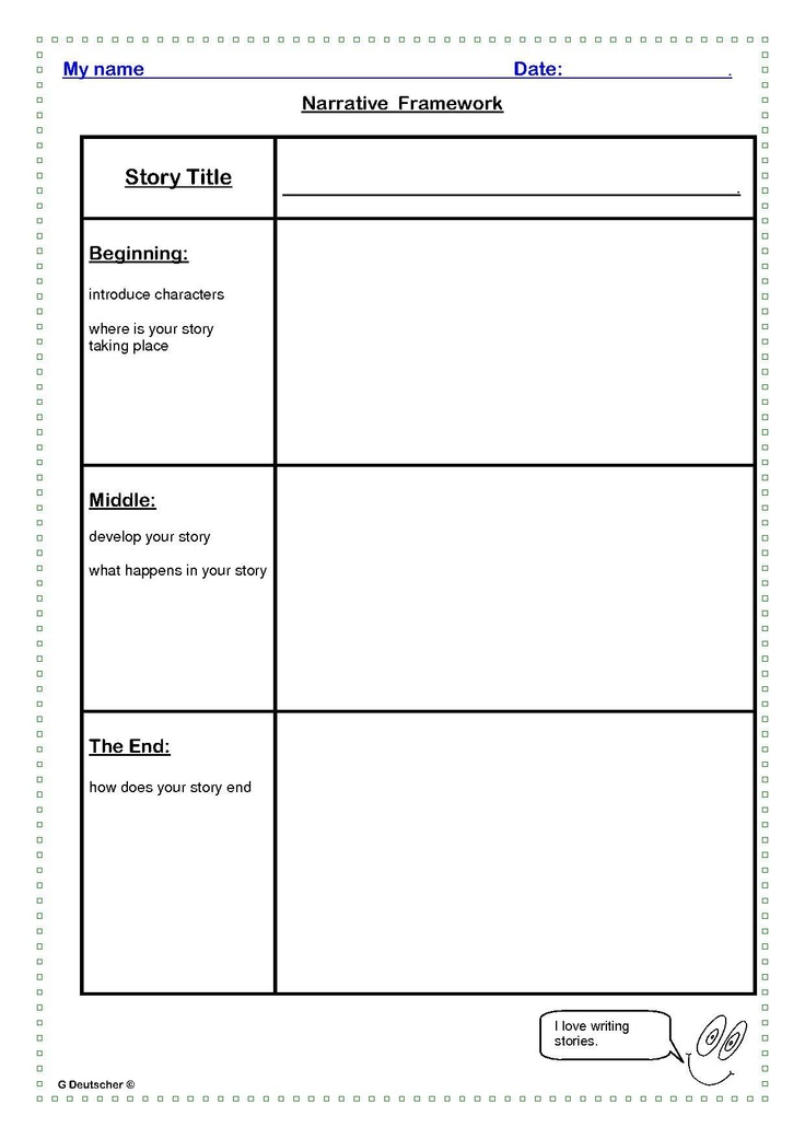 interactive reading comprehension exercises