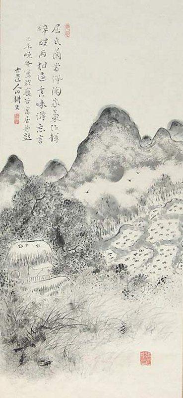 Fukuda Kodojin 福田古道人 (1865-1944), dated 1919.
