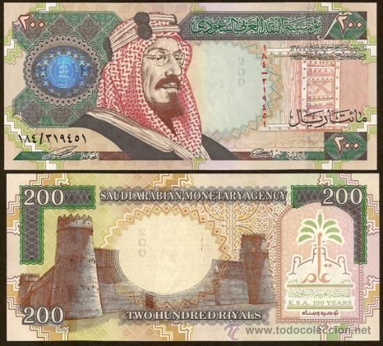 ARABIA SAUDITA. (SAUDI ARABIA). Precioso billete conmemorativo de 200 riyals 1999