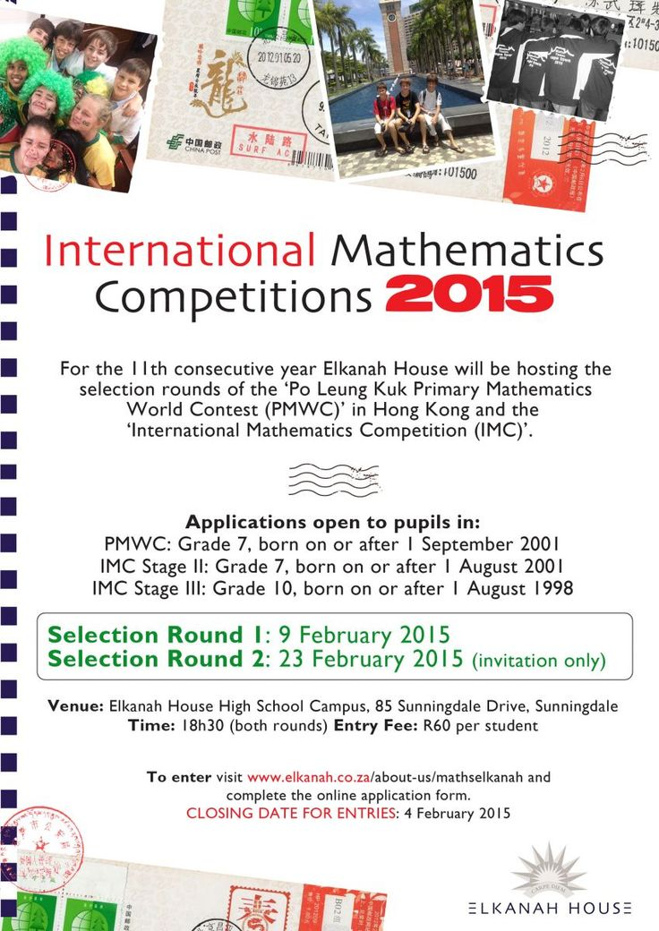Young Mathematicians, remember to enter now! http://www.elkanah.co.za/content/international-mathematics-competitions-entry-form #gooverseasElkanah #mathsElkanah