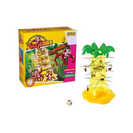 """- Настольная семейная игра """"Кувыркающиеся обезьянки"""", Фортуна  — 635 руб.  —  С настольной игрой """"Кувыркающиеся обезьянки"""" Вы весело проведете семейный отдых. �� начале игры нужно собрать пальму, в центр которой вставляются палочки и закрепляются игрушечные обезьянки. Игроки по очереди бросают разноцветный кубик и аккуратно вытягивают палочки с выпавшим цветом. С каждой упавшей обезьянкой игрок получает штрафные очки, в конце победит тот, у кого будет наименьшее количество упавших мартышек…"""