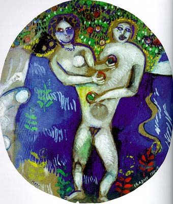 Adán y Eva, 1911-12, Marc Chagall  #MarcChagall  learn more on http://www.johanpersyn.com/category/humanity/art/marc-chagall/