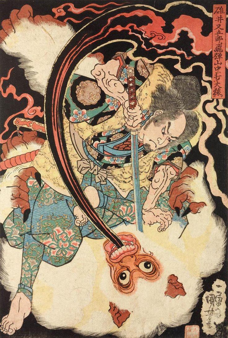 Les monstres d'Utagawa Kuniyoshi, l'un des derniers maîtres de l'estampe | Ufunk.net