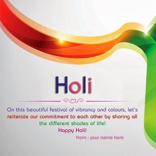 happy holi wishes quotes images pictures. name on happy holi quotes e cards. name on colorful holi greetings card, festival holi celebration pics free download, indian festival holi dahan wishes quotes with my name