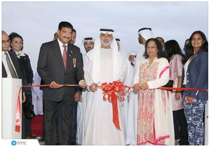 #nmc health #nmc Royal #AbuDhabi #khalifa #hospital #hospitals #br shetty #health #healthcare  Opening of NMC Royal Hospital, Khalifa City, Abu Dhabi, UAE