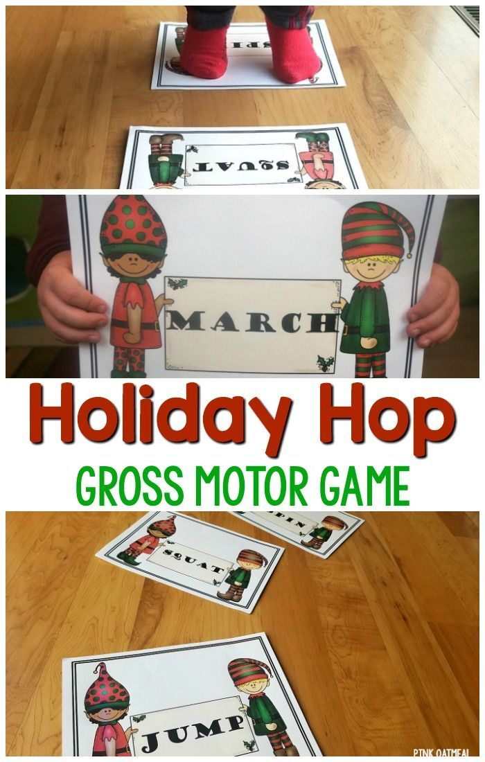 Christmas Gross Motor Game! The holiday hop is the perfect way to get the kids moving during the holiday season. The holiday hop is perfect for preschool gross motor, brain breaks, or physical education. The game is so fun for physical therapy, occupational therapy or speech therapy. #christmasgrossmotor #holidaygrossmotor