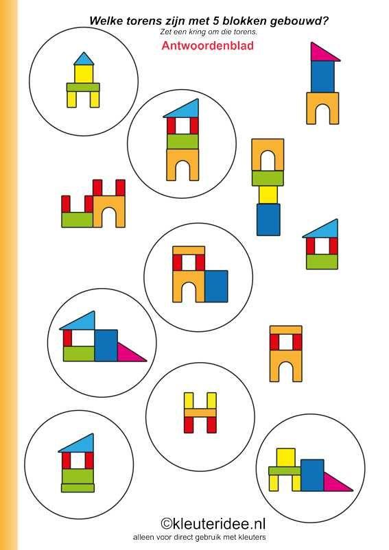 Welke torens zijn met vijf blokjes gebouwd, antwoordenblad , kleuteridee.nl ,Which towers are built with five blocks, answers, free printabl...