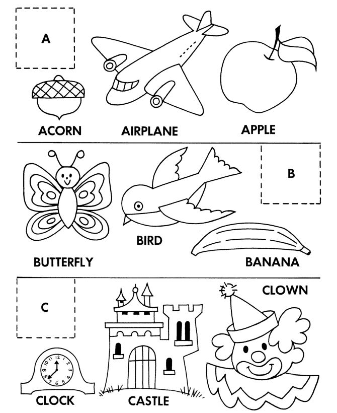 abc alphabet matching activity sheet cut and paste a b c english tips pinterest cut and. Black Bedroom Furniture Sets. Home Design Ideas