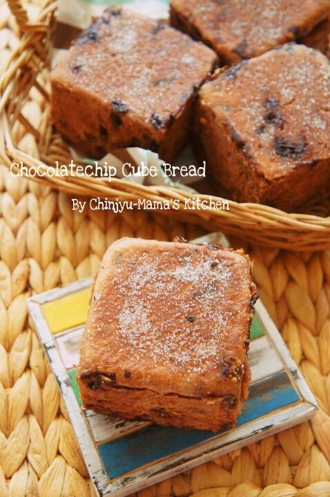 [捏ねない&発酵20分&フライパンで]キューブ型が可愛い♪チョコチップシュガーブレッド  珍獣ママ オフィシャルブログ「珍獣ママのごはん。」Powered by Ameba