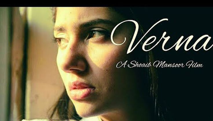 Censor Board has allowed Verna to release nation wide without cutting any scene. It will wait for No Objection Certificate for Punjab.