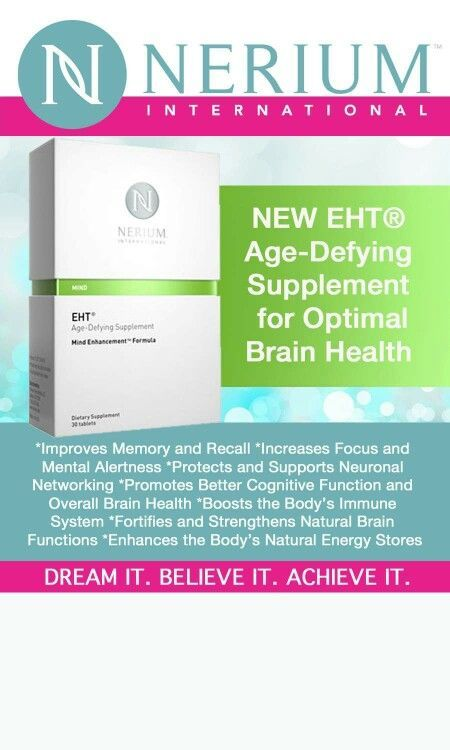 Nerium EHT, new brain health supplement. Order yours here starting May 15
