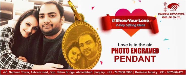 Are You Looking ? #Valentine's #GIFT?  PHOTO ENGRAVED #PENDANT | Price Starting Now : Rs.4600/-  Manubhai Bhagwandas Jewellers Pvt. Ltd.. !!  Showroom:4 & 5, Nptune Towr Bld, Nehru Bridge, Ahmedabad, Gujarat - 380009.  #Product Inquiry Call : +91-79-2658 8573. #Business Inquiry : +91 - 9429410381.  #Designer #HandCrafted #Gold #Silver #Diamond #Jewellry #MBJewellers #Ahmedbad #Ganesha #Pandent