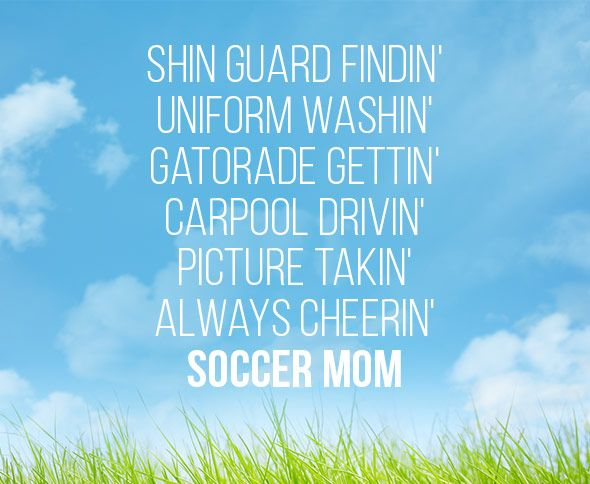 Ever Wondered About the Meaning of a Soccer Mom?