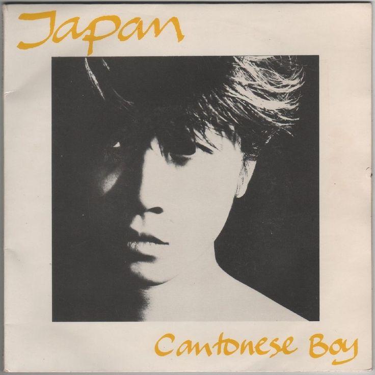 """Japan - Cantonese Boy, 7"""" vinyl, double single, gatefold sleeve, Virgin, c.1980 #vinyl"""