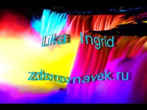 СВЕТОВОЕ ШОУ  - Light Show  Prague 2014