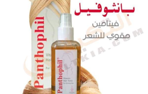دواء بانثوفيل Panthophil بخاخ ي ستخدم للتخلص من المشاكل التي ت صيب الشعر فإن الكثير منا ي عاني من حالات تساقط الشعر والتلف Hand Soap Bottle Soap Bottle Soap