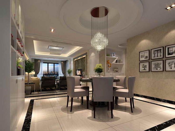 Best 25 Luxury Dining Room Ideas On Pinterest: Best 25+ Dining Room Quotes Ideas On Pinterest