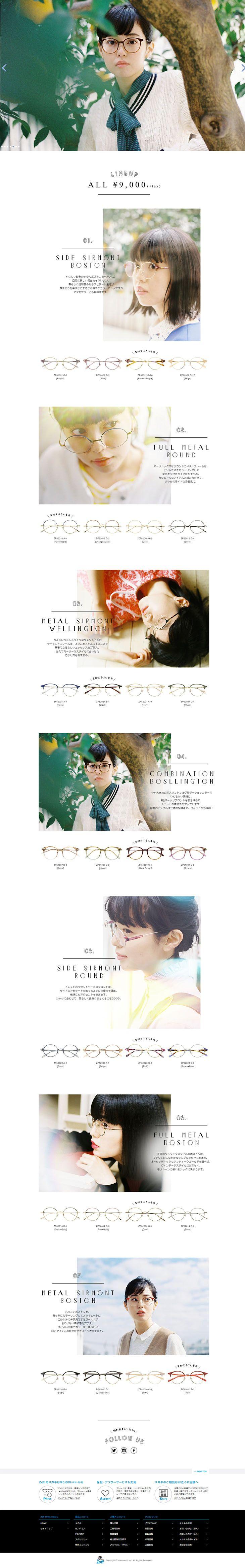 Little Mom Collection【ファッション関連】のLPデザイン。WEBデザイナーさん必見!ランディングページのデザイン参考に(かわいい系)