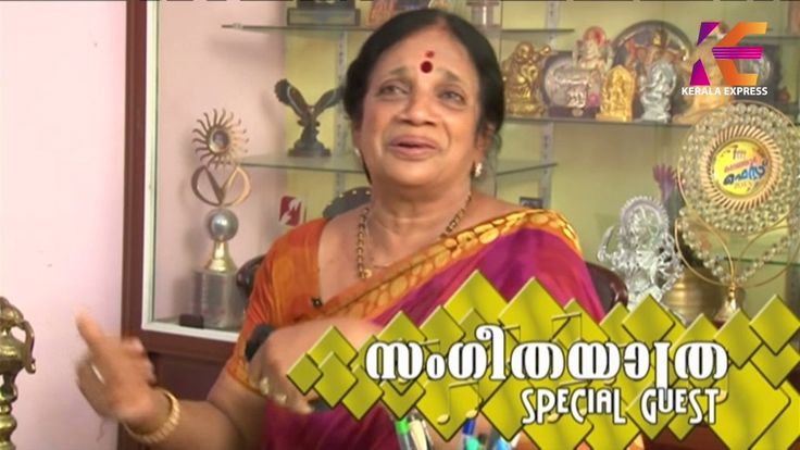 """Special Programmes"" in Kerala Express TV (Promo)"