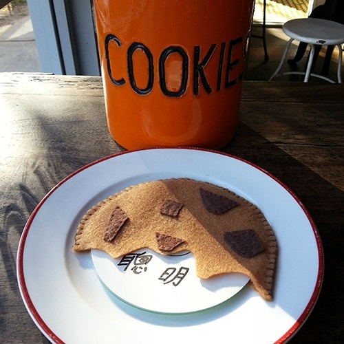 Felt Cookie CD Case featuring Sounds on Fire : Smart Cookies