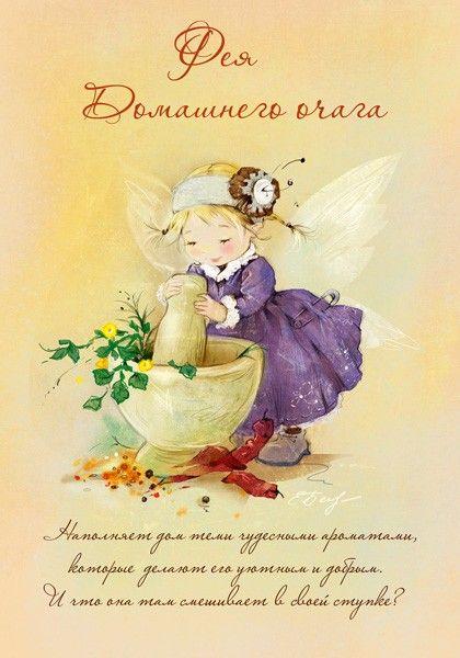 Екатерина Бабок - Lovelycards