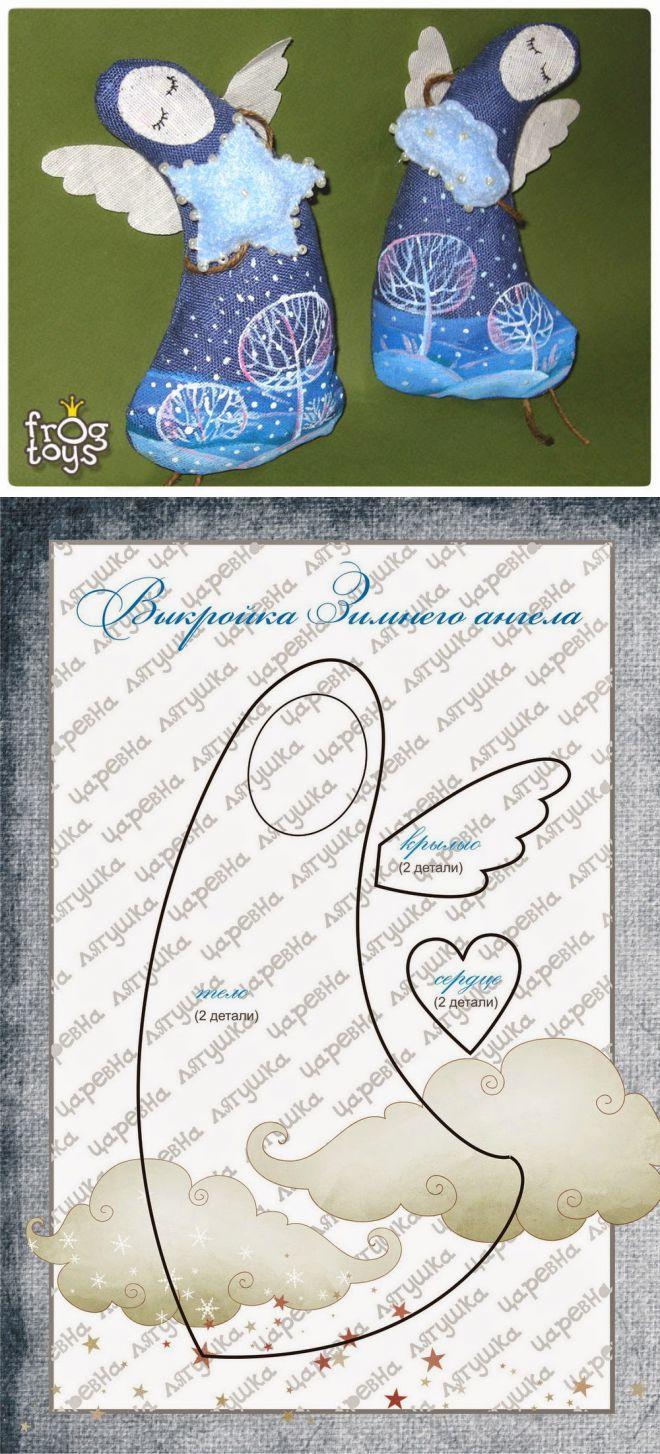 творческая мастерская Царевны Лягушки: Выкройка ангела Рождественского