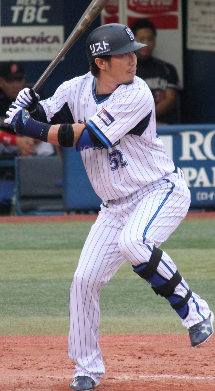 Baseball, Japan - Hitoshi Tamura, Yokohama DeNA BayStars