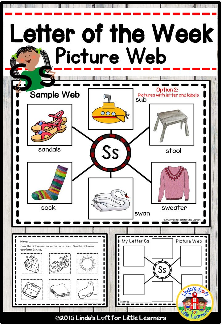 Use this FREE alphabet letter of the week beginning sound picture webs in preschool or kindergarten to introduce letter names and beginning sounds. Children will love finding the correct pictures to place on the web.