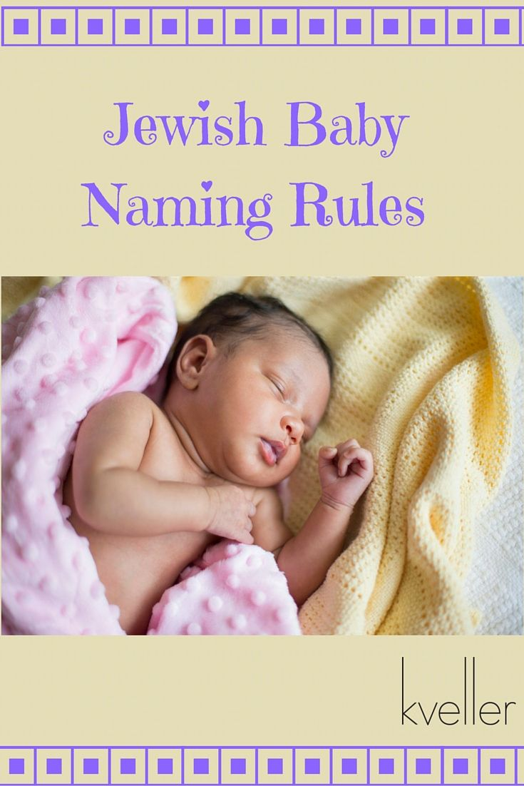 best images about jewish baby s popular babysitting a newborn can be a stressful experience especially if it is something you have no or very little experience