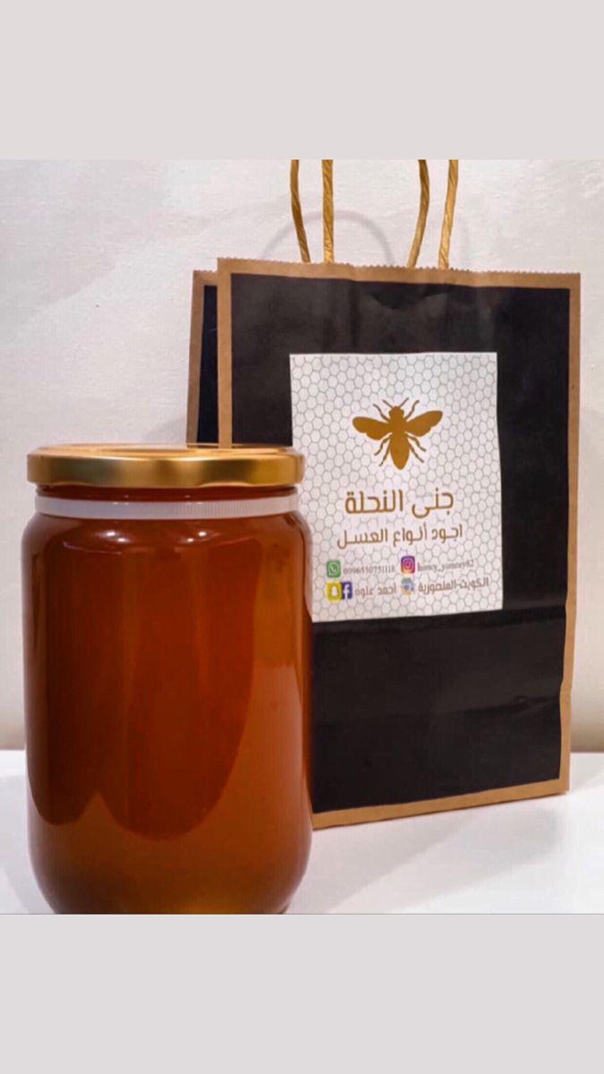 Honey Yemeny Glassware Tableware Mugs