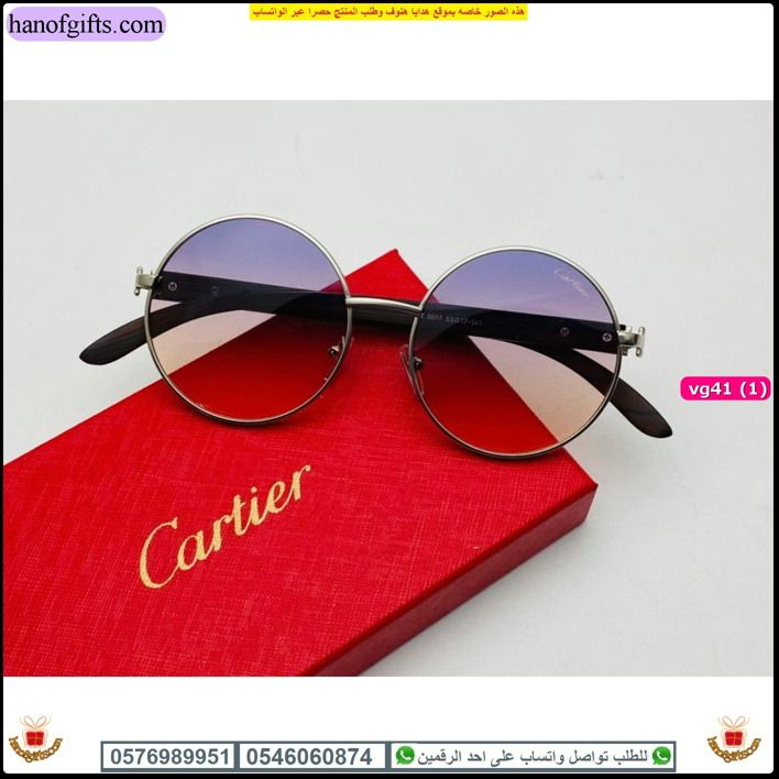 نظارات كارتير النسائيه Cartier درجه اولى مع كامل ملحقاتها و بنفس اسم الماركه هدايا هنوف In 2021 Oval Sunglass Sunglasses Glasses