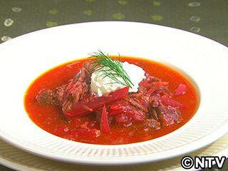 世界三大スープの1つです「ボルシチ」のレシピを紹介!