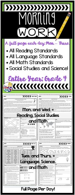 This Morning Work resource for fourth graders is a comprehensive, unique type of morning work, because it is a full page per day (not a 1/4th of a page, not a 1/2 sheet) and it includes EVERY 5th grade Common Core standard for reading, language, and math, as well as social studies and science too! No prep for the busy teacher! I think you'll LOVE it as much as I do!