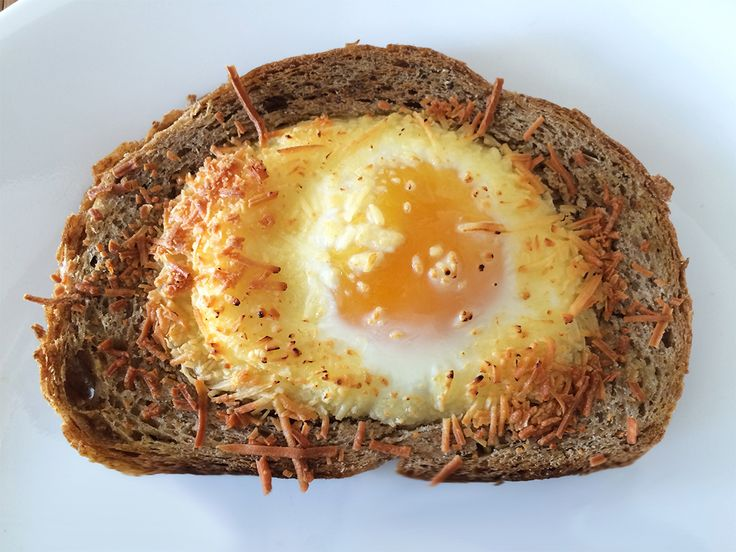 Egg in a hole, great breakfast idea, healthy and fast.