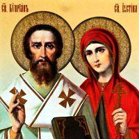 Молитва Киприану и Устинье от колдовства