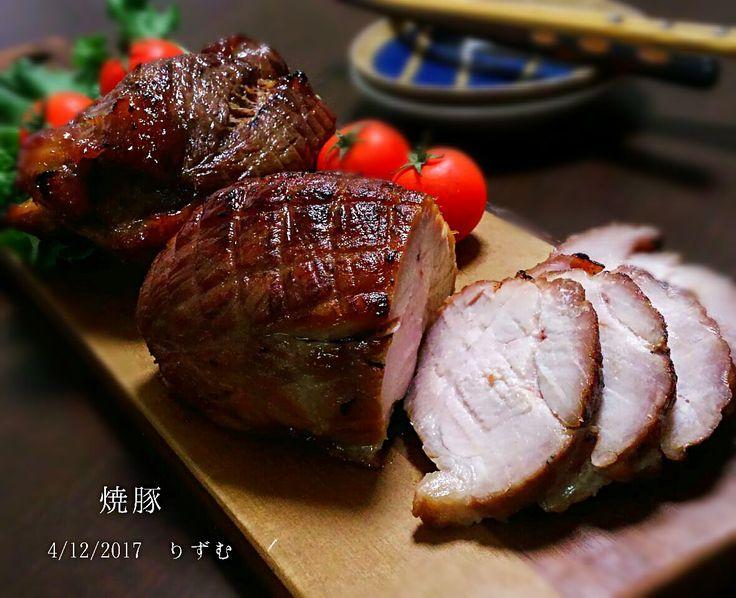 Rizmu's dish photo sakurakoさんの漬け込んで焼くだけで本格焼豚      焼きあがり | http://snapdish.co #SnapDish #レシピ #お花見弁当グランプリ2017 #簡単料理 #肉料理 #おつまみ
