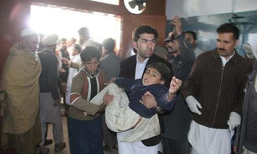 GLOBE NEWS : GLOBE NEWS  ·ALERT-URGENT-PAKISTAN NEWS-DAWN-Over ...