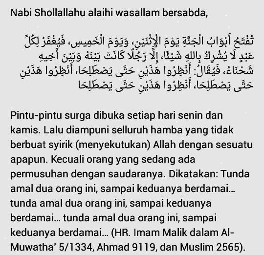 Sebagaimana qta tdk memaafkan saudara qta, الله tdk akan memaafkan qta..